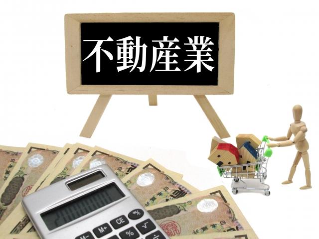 不動産営業マン インタビュー