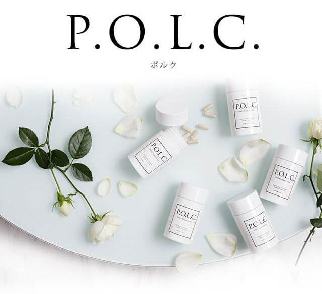 P.O.L.C. (ポルク)